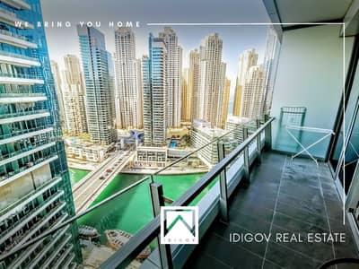 Studio for Rent in Dubai Marina, Dubai - Marina View   Very Bright    High Floor