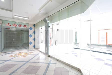 Shop for Rent in Deira, Dubai - 4 Months Rent Free |  Upto 6 Cheques