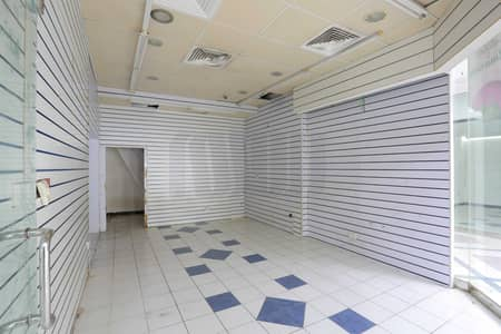Shop for Rent in Deira, Dubai - 4 Months Free | Fitted Shop | Ground Floor