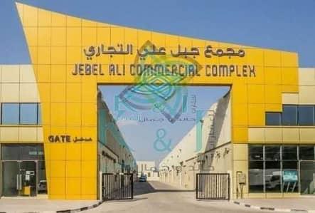 Shop for Rent in Jebel Ali, Dubai - Ground+Mezzanine Shops Easy Payment Plan