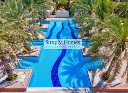 Building for Rent in Dubai Investment Park (DIP), Dubai - Exclusive l Full New Building for rent in DIP