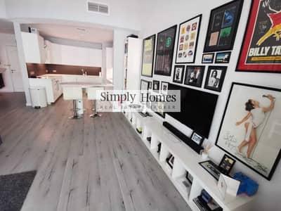 شقة 1 غرفة نوم للبيع في جرين كوميونيتي، دبي - Fully Upgrade 1 Bed | Top-Of-The-Range Finishing | Best View