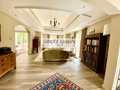 5 Bedroom Villa for Sale in Green Community, Dubai - Exclusive   Modern Family Villa  5 Bed House In G. C. East