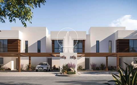 تاون هاوس 2 غرفة نوم للبيع في جزيرة ياس، أبوظبي - Luxury lifestyle & prime location plus fixable payment plan