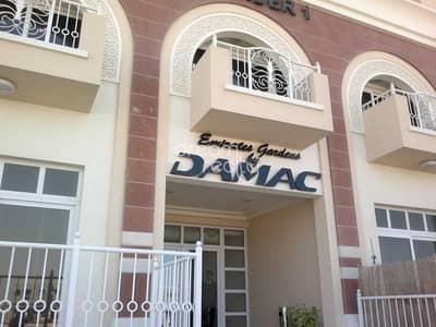 Studio for Sale in Jumeirah Village Circle (JVC), Dubai - Investor Deal!!! Rented studio for sale at JVC emirates Garden