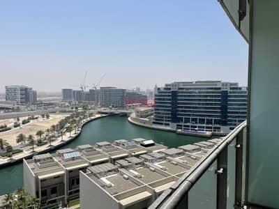 2 Bedroom Apartment for Rent in Al Raha Beach, Abu Dhabi - Community beach