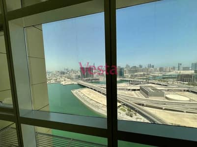 2 Bedroom Apartment for Rent in Al Reem Island, Abu Dhabi - Ready to move amazing 2 bedroom plus maid room apartment in ocean terrace