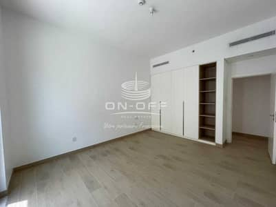 1 Bedroom Apartment for Sale in Jumeirah, Dubai - Luxury Living   Unique And Comfortable 