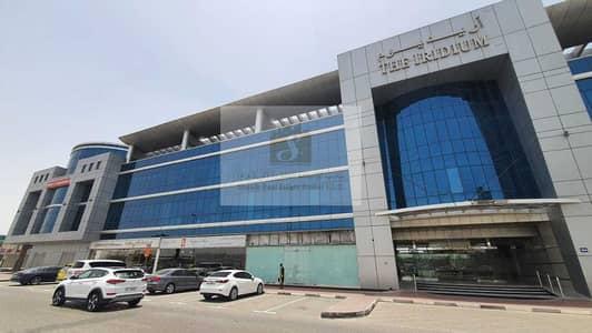محل تجاري  للايجار في البرشاء، دبي - THE IRIDIUM Umm suqeim street   Show Room For Rent