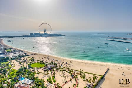 2 Bedroom Apartment for Rent in Jumeirah Beach Residence (JBR), Dubai - One of a kind 2 bedroom in One JBR with BREATHTAKING view