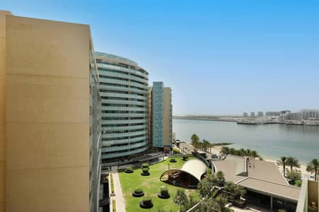 شقة 2 غرفة نوم للايجار في شاطئ الراحة، أبوظبي - 2 Bed / Green Leafy and Water View / Mid Floor