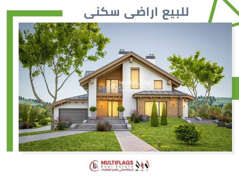 Residential land behind Al Hamidiya Park, Jasmine, a prime location