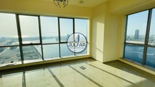 Big Size Sea View-1BHK-For Rent  Julphar Tower