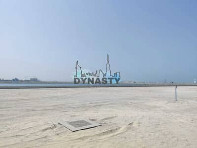 Plot for Sale in Pearl Jumeirah, Dubai - Best  Deal | Multiple Options avaialble