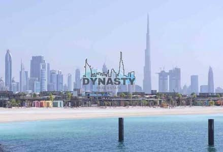 Plot for Sale in Pearl Jumeirah, Dubai - Great Deal | Large Residential Plot for Sale | Multiple Options Available | Hot Deal