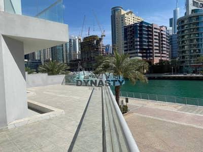 فیلا 3 غرف نوم للبيع في دبي مارينا، دبي - Huge Terrage 3BR + Maid's Villa in Dubai Marina