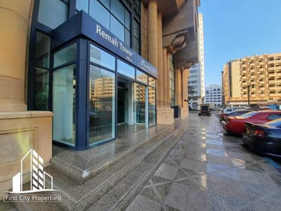 Office for Rent in Al Hosn, Abu Dhabi - Exquisite and New Offices in Al Remah Tower