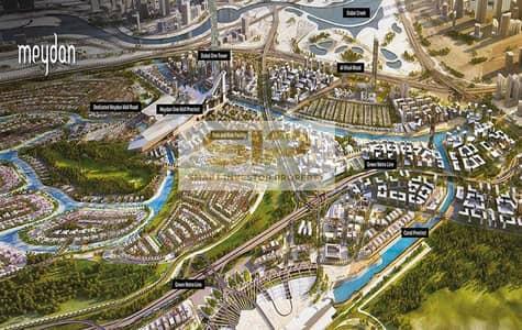 Plot for Sale in Meydan City, Dubai - Prime location Shopping Centre plot for sale Meydan