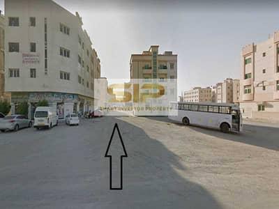 ارض سكنية  للبيع في تجارية مويلح، الشارقة - Residential Plot for Sale in Muwaileh Commercial on School Area