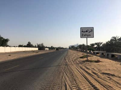Plot for Sale in Al Zahia, Ajman - Al Zahia lands for sale, large areas, different locations, at a very excellent price, with no fees