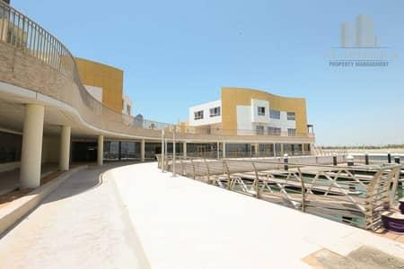 محل تجاري  للايجار في البطين، أبوظبي - Marina-Resort Shop | High-End Compound | Al Bateen