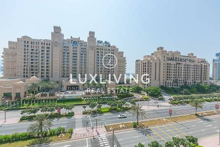 2 Bedroom Apartment for Sale in Palm Jumeirah, Dubai - Type C | Maids Room | Good Investment |Tenanted