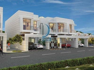 3 Bedroom Townhouse for Sale in Al Furjan, Dubai - EXCEPTIONAL LUXURIOUS | COMMUNITY LIVING  - DREAMZ BY DANUBE