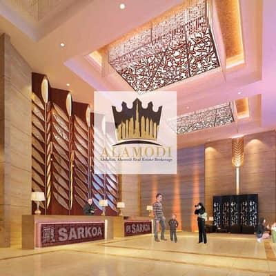 شقة 3 غرف نوم للبيع في المجاز، الشارقة - Own 3 BHK  near to Khalid Lake
