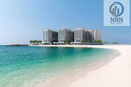 فلیٹ 1 غرفة نوم للبيع في جزيرة المرجان، رأس الخيمة - Attractive Price And Location| For Sale| AL Marjan
