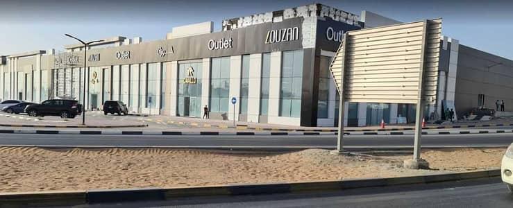 Plot for Sale in Al Jurf, Ajman - 9688 sqft commercial plot!! g 8 permission!! ideal location!!