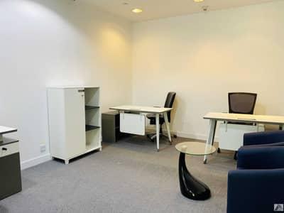 مکتب  للايجار في بر دبي، دبي - Fully Furnished Serviced office/conference Room /Meeting room facility linked with Metro