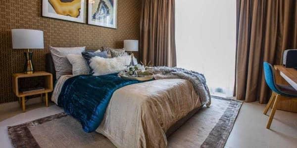 فلیٹ 2 غرفة نوم للبيع في مدينة ميدان، دبي - تنازل عن 50٪ من رسوم التسجيل العقاري   7٪ عائد استثمار لمدة 5 سنوات