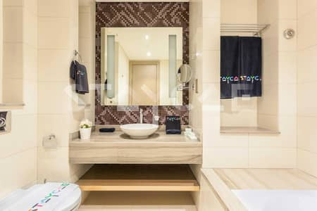 1 Bedroom Flat for Rent in Business Bay, Dubai - Sophisticated 1 Bedroom / Utilities included
