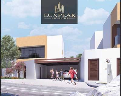 فیلا 3 غرف نوم للبيع في بني ياس، أبوظبي - Exclusive 5% Down Payments Only for Locals 3 Bed Villa