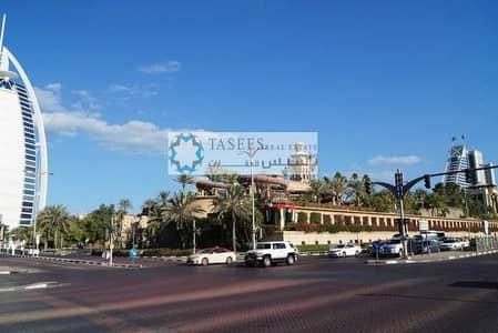 ارض سكنية  للبيع في أم سقیم، دبي - Near to open Beach Burj Al Arab |Amazing Plot I Good Deal I