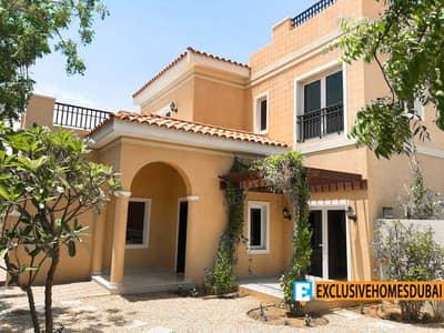 5 Bedroom Villa for Sale in The Villa, Dubai - Villa Specialist| Mazaya A2 + 5bed| Pool