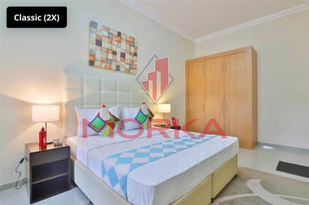 1 Bedroom Flat for Sale in Arjan, Dubai - Great deal1 Bed fully furnished by Damac