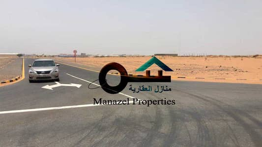Industrial Land for Sale in Umm Al Thuoob, Umm Al Quwain - A plot of land for sale in Umm Al Quwain in the Umm Al Thuob Industrial Area, the second piece of the main street, large areas for the work of giant f