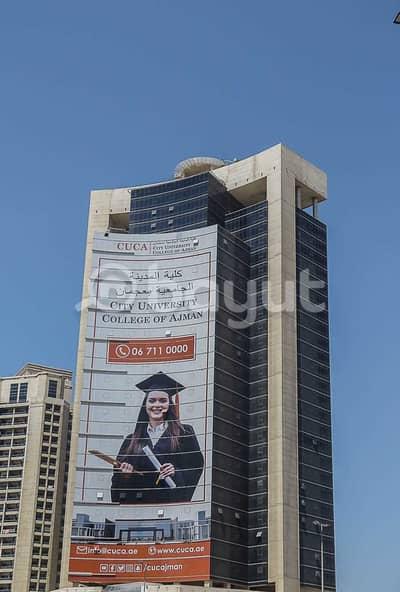 Office for Rent in Al Rashidiya, Ajman - Rent 2 years & get 1 year free/Grand Mall