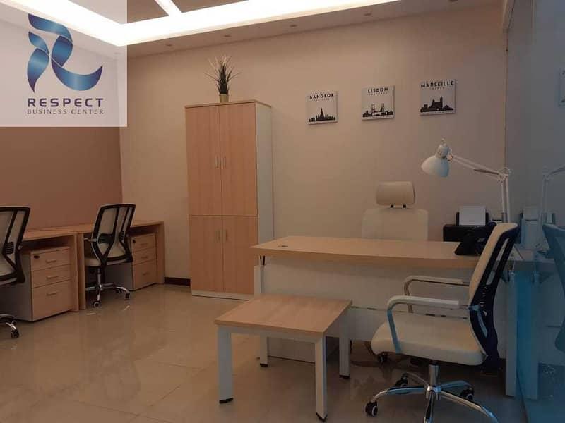 Flexi Desk/Estadama For Trade License Renewal For AED 2000/-