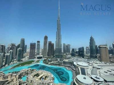 شقة 1 غرفة نوم للبيع في وسط مدينة دبي، دبي - stunning Full BK & Fountain View in Lake Hotel