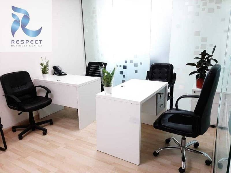 2 Premium Virtual Office/1 Year Contract