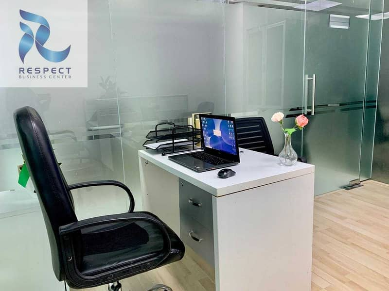 Premium Virtual Office/1 Year Contract