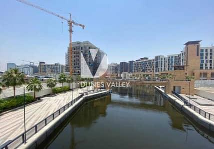 ارض استخدام متعدد  للبيع في الجداف، دبي - Mixed Use Plot for sale   Al Jaddaf Waterfront