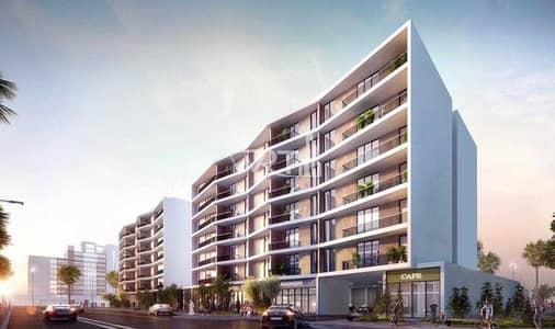 شقة 1 غرفة نوم للبيع في الجادة، الشارقة - Own a luxury apartment in Aljada | ZERO commission