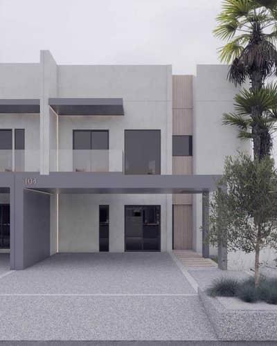 4 Bedroom Townhouse for Sale in Al Furjan, Dubai - 4 Bedroom Townhouse with big plot in MAG CITY
