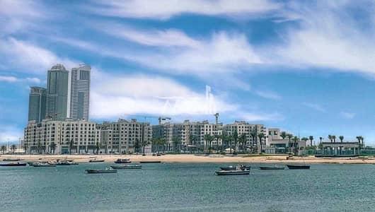 فلیٹ 3 غرف نوم للبيع في الخان، الشارقة - Luxury waterfront living in Maryam Island