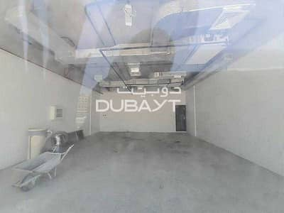 Shop for Rent in Arjan, Dubai - The Wings Retail Shop | Brand New | Arjan