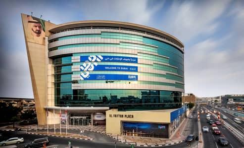 مکتب  للايجار في القرهود، دبي - Fitted Office Space | 2 months Rent Free