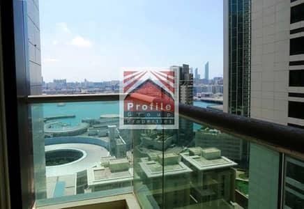 1 Bedroom Flat for Rent in Al Reem Island, Abu Dhabi - Prestigious one Bedroom on high floor